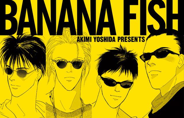 「BANANA FISH 復刻版BOX」全4セットを揃えると、アッシュ、英二、シン、ブランカが横一列に並ぶイラストが完成する。