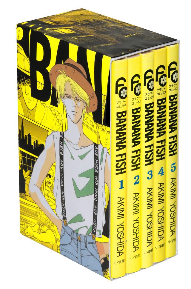 「BANANA FISH 復刻版BOX」vol.1のBOXデザイン。