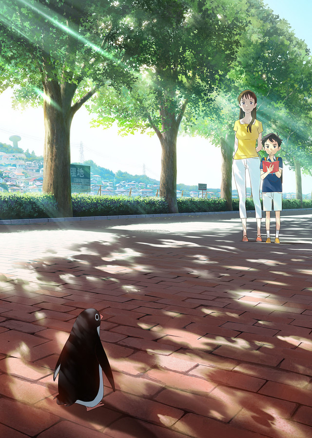 Penguin Highway - Hiroyasu Ishida
