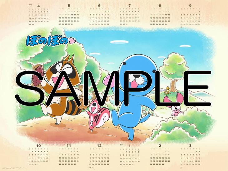 3月10日に公開されるデスクトップカレンダー壁紙のサンプル。