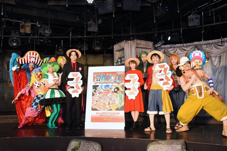 「東京ワンピースタワー3周年PR発表会」の様子。