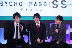 「PSYCHO-PASS サイコパス」で狡噛役を演じる関智一、宜野座役を演じる野島健児、監督を務める塩谷直義。