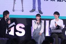 左から吉田尚記アナウンサー、伊達朱里紗、伊東健人。