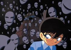 「呪いの仮面は冷たく笑う」のカット。(c)青山剛昌/小学館・読売テレビ・TMS 1996