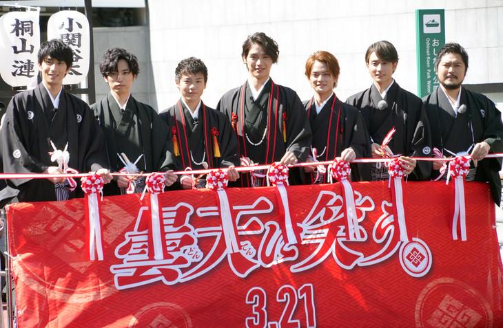 イベントの様子。左から市川知宏、桐山漣、若山耀人、福士蒼汰、中山優馬、小関裕太、加治将樹。