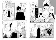 衿沢世衣子「リトロリフレクター」より。