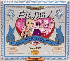 「白い恋人オリジナル缶 白石編」