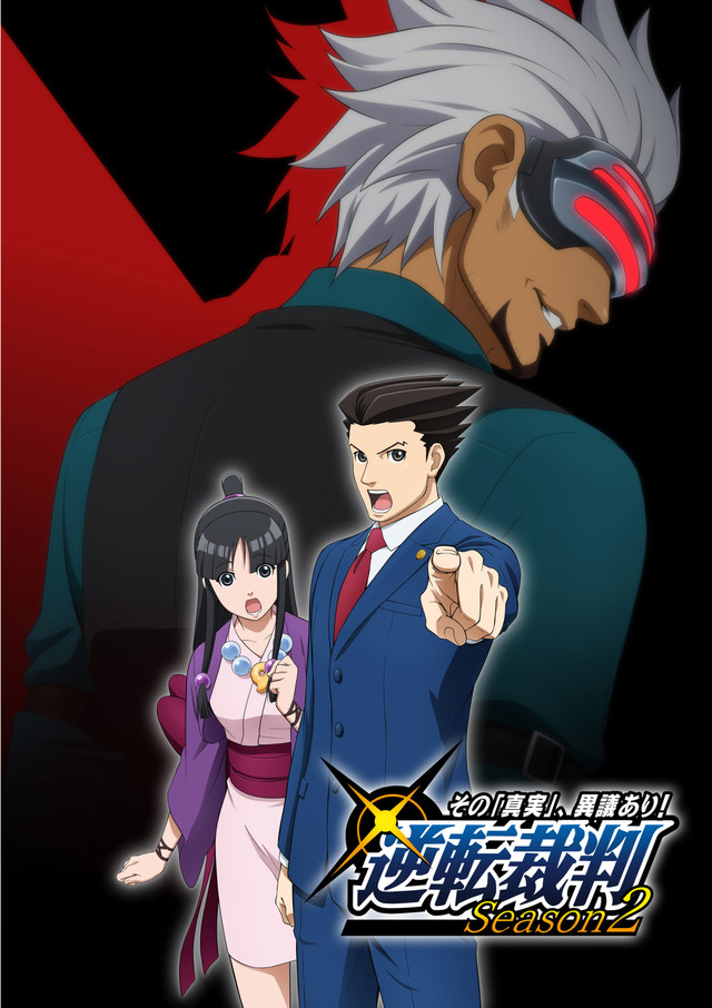 2ª Temporada de Ace Attorney en Otoño Gts2_teaser_fixw_640_hq
