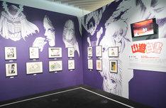 「幽☆遊☆白書」の展示コーナー。(c)冨樫義博 1990-1994年