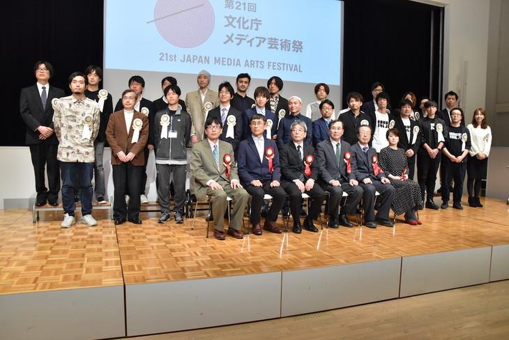 第21回文化庁メディア芸術祭の記者発表会の様子。