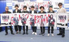 左からGEN TAKAHASHI監督、小西克幸、浪川大輔、緑川光、森久保祥太郎、岸尾だいすけ、川本淳市。