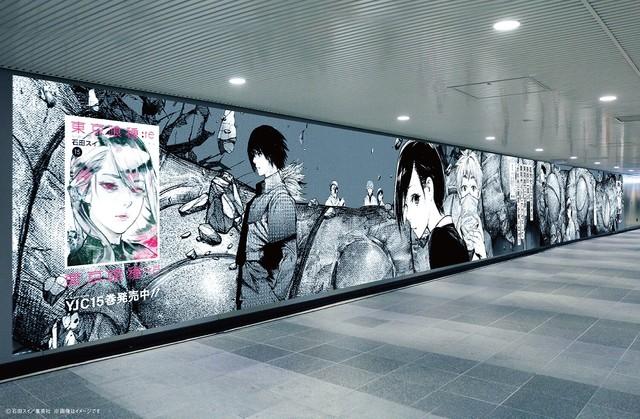 「東京喰種トーキョーグール:re」ポスターの掲出絵イメージ。
