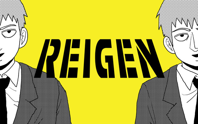 「REIGEN」の画像検索結果