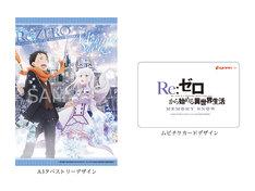 「AnimeJapan 2018」のKADOKAWAブースで販売される、イベント限定グッズ付き前売り券の画像。
