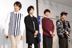 左から前川優希、二葉勇、月岡弘一、齋藤健心。