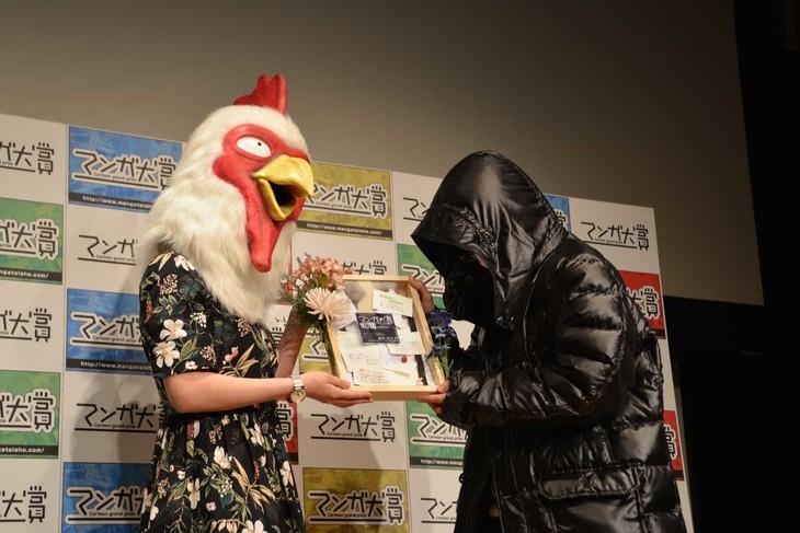 左からニワトリのレゴムの覆面をした板垣巴留、響のコスプレをしたマンガ大賞2017の受賞者・柳本光晴。