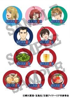 「Anime Japan2018」バンダイナムコグループブース「異世界居酒屋」コーナーで配布されるTwitterアイコンのサンプル画像。