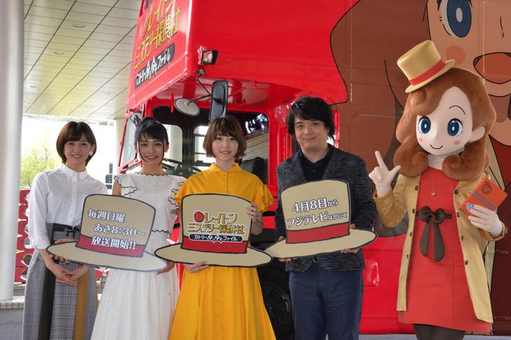 左から宮司愛海アナ、足立佳奈、花澤香菜、日野晃博社長、カトリー。