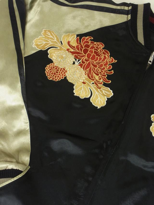 スカジャン「火の鳥と菊花」カラー