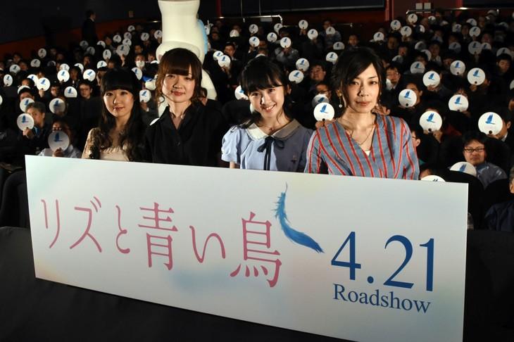 「リズと青い鳥」完成披露上映会舞台挨拶の様子。左から東山奈央、種崎敦美、本田望結、山田尚子監督。