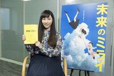 くんちゃんとミライちゃんのお母さん役の麻生久美子。