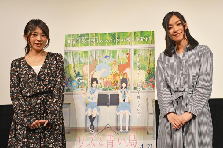 左から山田尚子監督、原作者の武田綾乃。