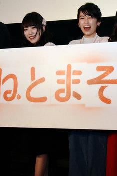 左から甘粕ひそね役の久野美咲、貝崎名緒役の黒沢ともよ。