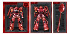 「HG 1/144 MS-06S シャア専用ザクII CoCoICHI エクストラフィニッシュ Ver. [スプーン装備型]」
