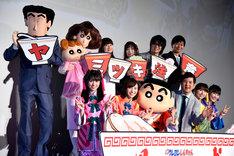 映画「映画クレヨンしんちゃん 爆盛!カンフーボーイズ ~拉麺大乱~」舞台挨拶の様子。