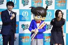 「名探偵コナン ゼロの執行人(しっこうにん)」公開記念舞台挨拶の様子。
