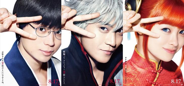 映画「銀魂2(仮)」ポスタービジュアル