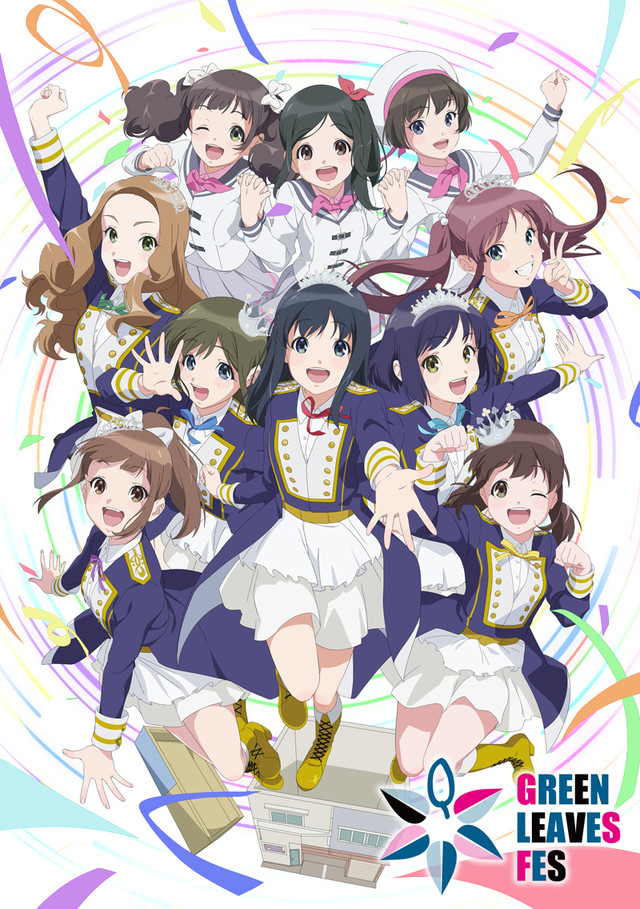 「Wake Up, Girls!Green Leaves Fes」イベントビジュアル