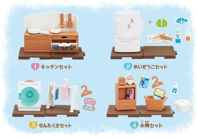 「プリキュア ぷりきゅ~とタウン 家具セット」