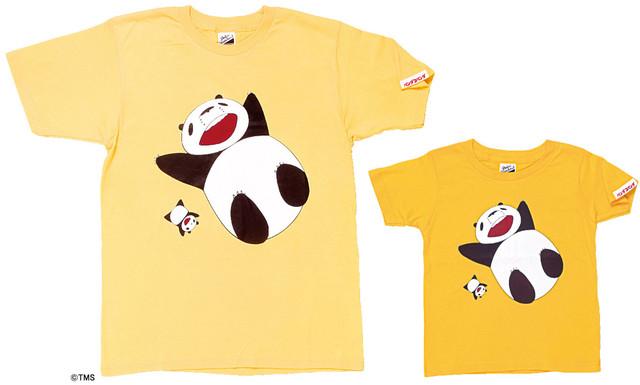 「パンダコパンダ Tシャツ ふたりでごろり」
