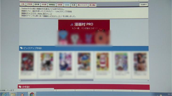 「クローズアップ現代+」より。(写真提供:NHK)