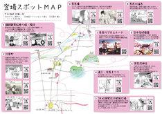 「僕らはみんな河合荘」聖地巡礼MAP。