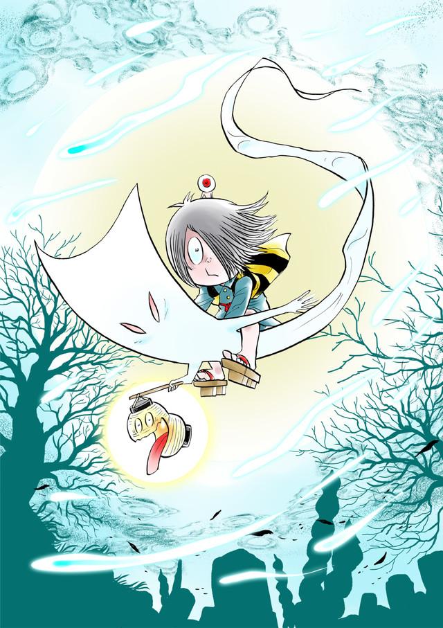 松本しげのぶによる「ゲゲゲの鬼太郎」イラスト。