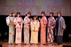 左から諏訪彩花、久保田梨沙、秦佐和子、大野柚布子、加隈亜衣、沼倉愛美、緒方恵美。