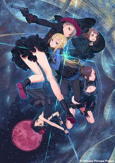 キャラクター原案の黒星紅白が描き下ろした劇場版「プリンセス・プリンシパル」特報ビジュアル。
