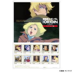 「機動戦士ガンダム THE ORIGIN<シャア・セイラ編>フレーム切手セット」