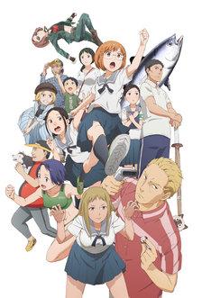 テレビアニメ「ちおちゃんの通学路」メインビジュアル