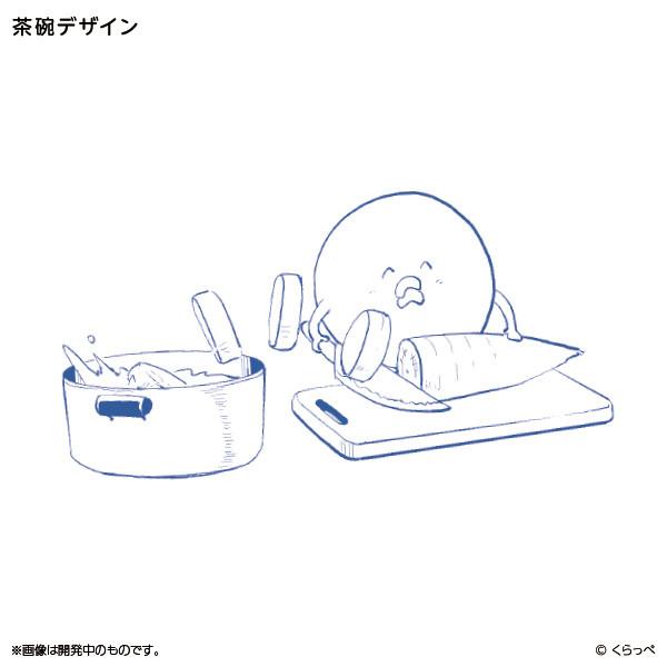 「はぐちさん お茶碗&箸置き」のお茶碗に使用されているイラスト。