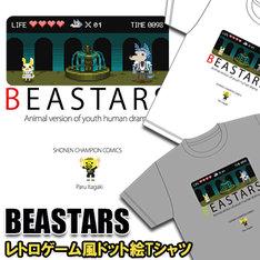 「レトロゲーム風ドット絵Tシャツ」