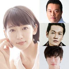 左から時計回りに吉岡里帆、遠藤憲一、井浦新、田中圭。