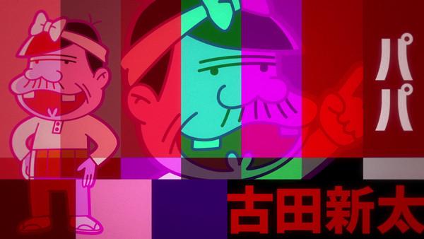 「深夜!天才バカボン」PV第1弾より。