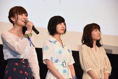 OVA「あさがおと加瀬さん。」上映会の舞台挨拶の様子。