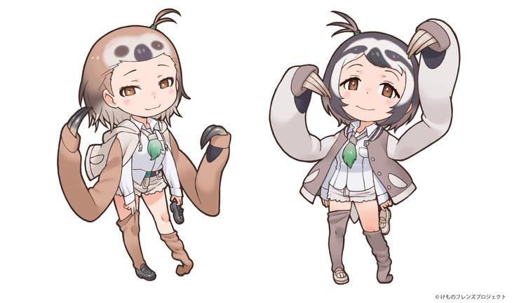 新フレンズ・フタユビナマケモノ(左)、ミユビナマケモノ(右)のビジュアル。
