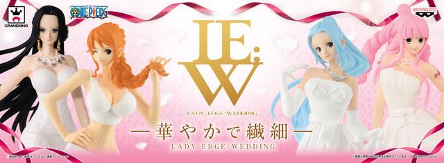 「ワンピースLADY EDGE:WEDDING」のバナー。