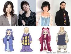 上段左から岡村明美、置鮎龍太郎、佐倉綾音、竹内良太。下段左からえい、顕如、如春尼、下間頼廉。