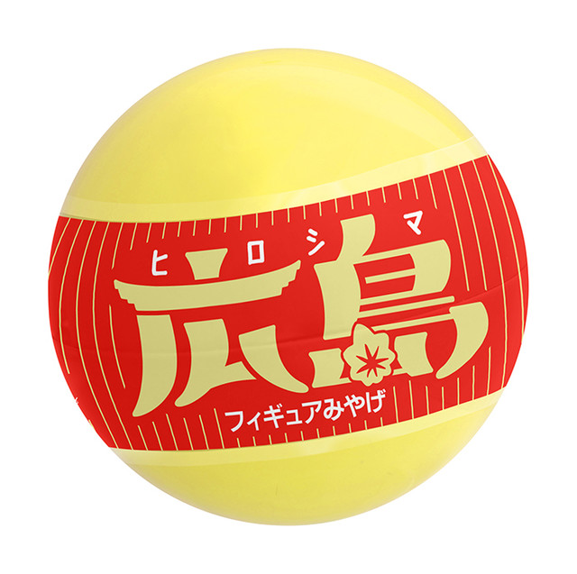 「広島フィギュアみやげ」のカプセルイメージ。
